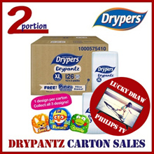 [FREE SHIPPING][READY STOCK] DRYPERS DRYPANTZ BABY DIAPERS WITH FREE PORORO BLANKET