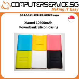 Xiaomi 10400mAh Powerbank Silicon Casing
