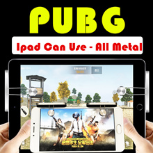 Winner! Winner! Chicken Dinner!★ Ipad Can Use ★ PUBG Shooting Games Assist Tool Sensor Shortcut Key