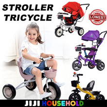 ♥♥ Stroller Bicycle ♥/ 4 wheels bike/ outdoor/ toddler/ Tricycle /children/ baby /tricycle/ 3 wheels