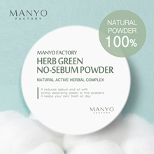 [ManyoFactory HQDirectoperation] ★NO-Sebum Powder ★99.9%natural powder / Herb powder for matte finsh