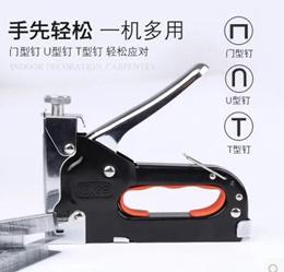 Manual nailing gun Woodworking three-purpose door u-type t-type nail gun code nail gun nailing strai