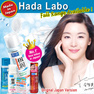 [Made in Japan]:Best Price in SG! Authentic Japan Hada Labo Skin Care:Full Series Hadalabo
