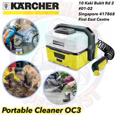 qoo10 karcher portable cleaner bike box oc3 tools gardening. Black Bedroom Furniture Sets. Home Design Ideas
