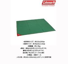 Coleman [COLEMAN] Coleman FOLDING TENT MAT / 240 (2000017149) Folding Tent Mat / 240 / Camping Supplies / Tent / Camp / [Free Shipping]