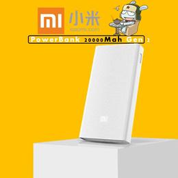 Xiaomi Powerbank 20000mAh Gen 2 3.0 Quickcharge