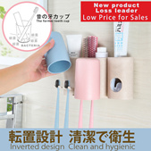 Wheat Straw Automatic Toothpaste Dispenser Toothbrush Holder Drains Water Bathroom
