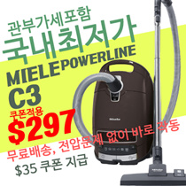 Miele Complete C3 Powerline Eek D Plus/Minus Foot Control and Air Clean Filter Canister Vacuum Clean