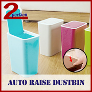 COUPON · SPRING UP DUSTBIN / RUBBISH BIN / LID / STURDY AND STRONG / BIG CAPACITY /