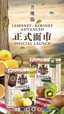 10 Boxes NEW Upgraded Wholesale Lemonet / Kiwinet Detox Fiber Halal Certified 15 Sachets * 10 Boxes