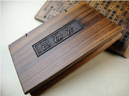 New arrive Ebony wood The Great Compassion Mantra 绿黄金檀木经书刻观音大悲咒 中号110mm黄金檀经文经书