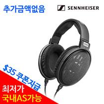 [Sennheiser] [Sennheiser] HD 650 Open Headphone / Sennheiser HD650 Headphone