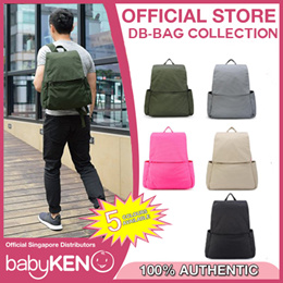 [Asias no.1 favourite mummies bag - From Taiwan] CiPU DB-Bags (2.0) ECO collection