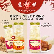 Birds Nest Beverage 120ml x 42 bottles [[ This is a Birds Nest Drink ]]