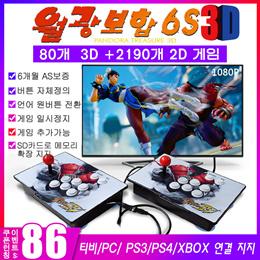 月光宝盒6S 1388/2200/2650款游戏/分离款/可暂停/可添加游戏/可连接多种显示设备PS3/PS4/任天堂主机