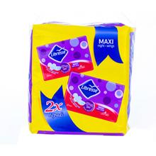 MAXI OVERNIGHT 2X12S