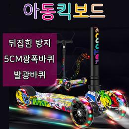 Mscooter 儿童折叠滑板车 / 5cm宽轮胎