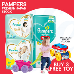[PnG] [RESTOCKED!] Baby Dry Diapers Pants / Diapers / Premium Care Diapers