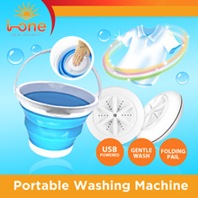 Portable Ultrasonic  Mini Washing Machine foldable bucket silicone pail  Multi-function  USB Laundry