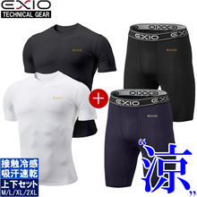 Short sleeve crew neck half tights EXIO Ekushio sensation inner mens undershirt tights set down all four M-XXL | pants jersey underwear Konpuresshi