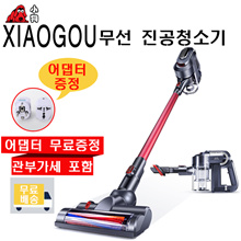the dog brand D - 531 vacuum cleaner household handheld putter /ultra-quiet carpet small power wirel