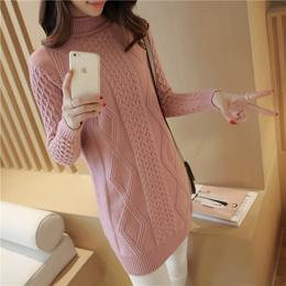 F Long Winter Knit Thermal Sweater * Beautiful Cut * Korean * Warm