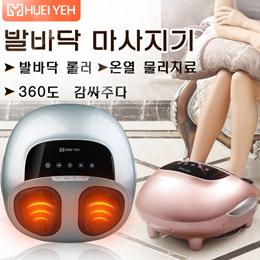 足疗机脚底按摩器足底360度全包裹 脚部加热按摩器 可调节力度