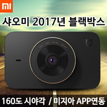 Xiaomi black box / Xiaomi / 160 degree wide viewing angle / SONY IMX323 image sensor / F1.8 aperture / H.264 high resolution / unibody one body type / glass scratch. Security / Mstar 1080p /