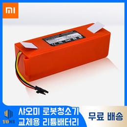 小米扫地机电池一二代适用