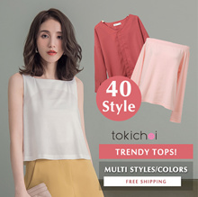 TOKICHOI - Trendy Sale! Trendy Long Sleeve Tops Multi Colors Multi Styles - Free Shipping