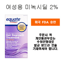 Equate Womens Treatment for Hair Loss  Hair Thinning Hair Minoxidil Women 3 Month Supply