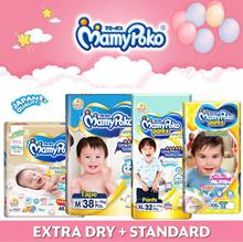 【 🏆 Mamypoko Best Seller 🏆 】 Extra Dry Tape / Extra Dry Pants / Standard Pants
