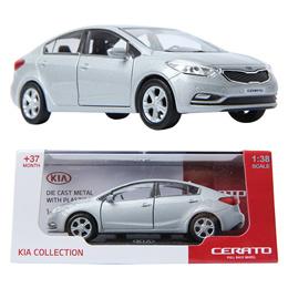 PINO BD KIA CERATO 1:38 Die-cast Miniature Display car Silver Color TOY