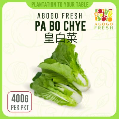 05 Pa Bo Chye 皇白菜 (400g)