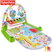 FISHER-PRICE DELUXE KICK N PLAY ACTIVITY GYM