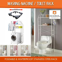 [New Arrival ] Washing Machine rack/toilet Rack/2 tier Laundry basket/space saving storage organizer