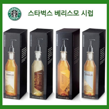 Starbucks Verismo Syrup 12 oz