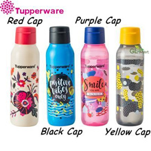Tupperware Limited Edition Cool N Chic 750ml Flip Top