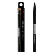 1+1 SET★女人我最大★ Kanebo KATE Eyebrow Pencil A 7 colors! Directly Shipped from Japan 極細眉筆