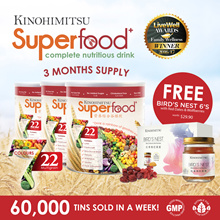 ✨ SUPERFOOD+ (500g/Tin) x 3 month supply [22 Multigrains Cereal Drink OVER 99000 SOLD!] exp:10/18