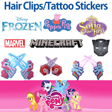 ♥ My Little Pony Frozen Sofia Minecraft Avengers♥ Hair Clips BEST SELLER!.Fast Delivery Peppa Pig