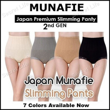 JAPAN BEST SELLING MUNAFIE Seamless Bra/HIGH QUALITY 360-DEGREE SUPER HIGH WAIST UNDERWEAR