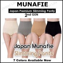 JAPAN BEST SELLING MUNAFIE Seamless Bra/HIGH QUALITY 360-DEGREE SUPER HIGH WAIST UNDERWEAR