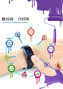 YU SHENG sports intelligent bracelet / pedometer waterproof watch / heart rate monitor Apple IOS Android