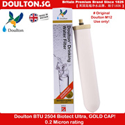 0.2 micron Doulton Biotect Ultra Ceramic Water Filter Candle Heavy Metals Removal