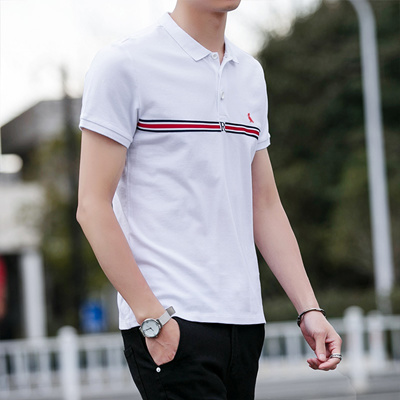bd5c2ae918 shop Reserved Camisa ARAMY New Summer Casual Polo Shirt Men Cotton Short  Sleeve Fashion Slim Fit