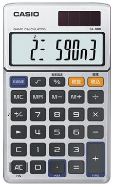 Casio Calculator plus Number shooting Game - SL 880