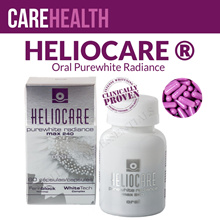[Bundle of 3 ] HELIOCARE PUREWHITE RADIANCE MAX 240 60S - [ Fairer | Radiant | Sun Protection ]