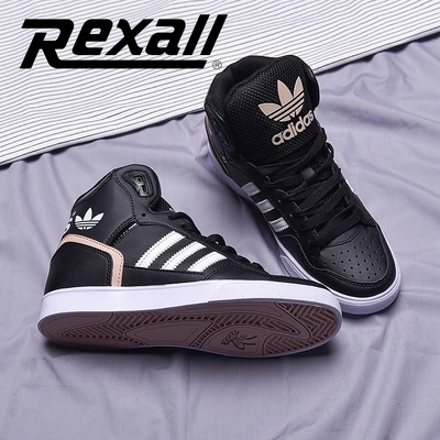 Adidas Shoes Adidas New Business Leisure Fashion Shoes Men and women's shoes Q
