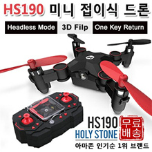 Holy STONE Overseas popular Holiston HS190 2.4GHZ Mini folding drone / Headless Mode / One Key Return / 3D Filp / Speed ​​conversion // Free shipping //